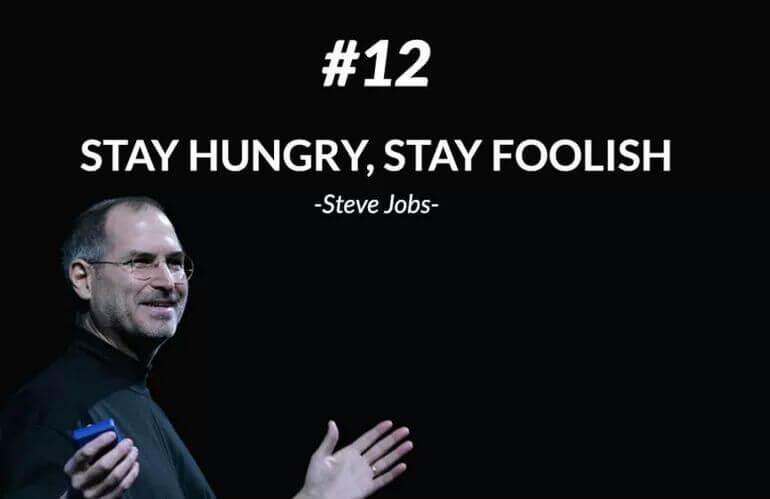 Rule No.12