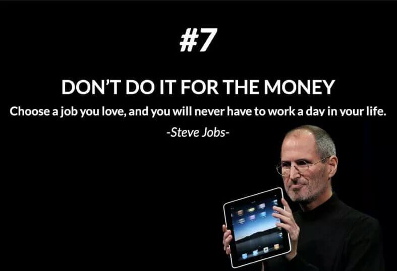 Rule No.7